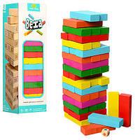 Деревянная игрушка Игра MD 1210 (50шт) башня, 26см, блок 51шт, в кор-ке, 27,5-8-8см