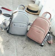 Женский маленький рюкзак эко кожа