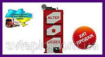 Твердотопливный котел длительного горения Altep CLASSIC Plus 24 кВт (Альтеп Классик Плюс)