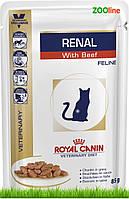 Влажный корм для котов тунец,курица, говядина Royal canin WET RENAL CAT 85 g Тунец