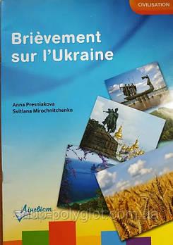 Brievement sur l Ukraine