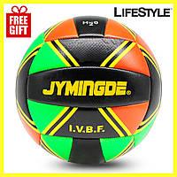Волейбольный мяч Jymindge, 5 + Подарок