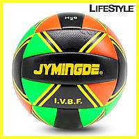 Волейбольный мяч Jymindge, 5