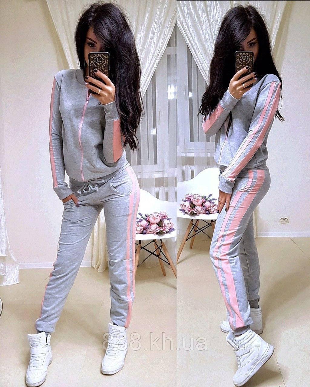 Женский спортивный костюм с лампасом, большие размеры, S/M/L/XL//2XL/3XL/4XL (серый/розовый)