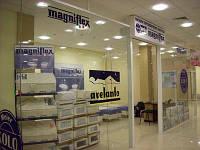 Магазин Матрасы
