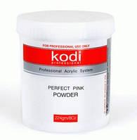 Kodi Perfect Pink Powder (Базовый акрил розово-прозрачный) 224 гр.