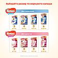 Підгузки-трусики Huggies Pants для хлопчиків 3 (6-11кг), 44шт, фото 9