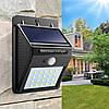 Світлодіодний Навісний ліхтар з датчиком руху 609 + solar 20 діодів, Світлодіодний Навісній ліхтар з датчиком/