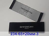 Жакардовые бирки, бирка для одежды, брендовая бирка, бирка Givenchy
