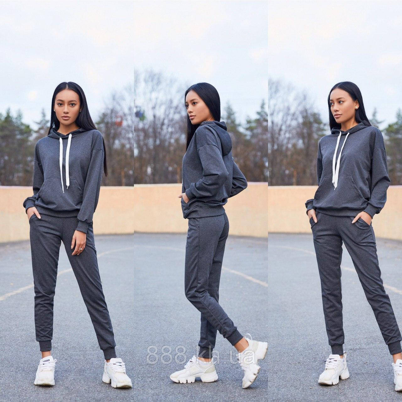 Женский спортивный костюм, костюм для прогулок S/M/L/XL (серый)