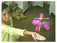 Летающая кукла фея Flying Fairy | Игрушка для девочек, Літаюча лялька фея Flying Fairy | Іграшка для дівчаток