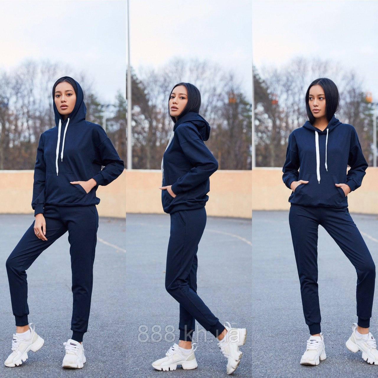 Женский спортивный костюм, костюм для прогулок S/M/L/XL (темно-синий)