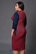 Платье женское, р-ры 46-48,48-50,50-52,52-54, фото 2