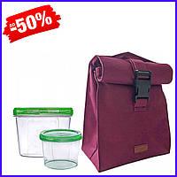 Термосумка для обедов с судочками в комплекте, lunch bag ланч бэг для ланча с собой Organize LBag-Wine винный