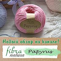 Новый обзор пряжи Fibranatura Papyrus!