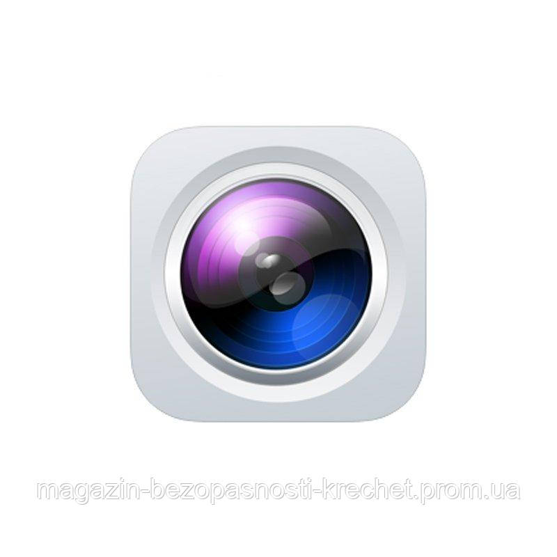 Guard Viewer для IPhone и Android