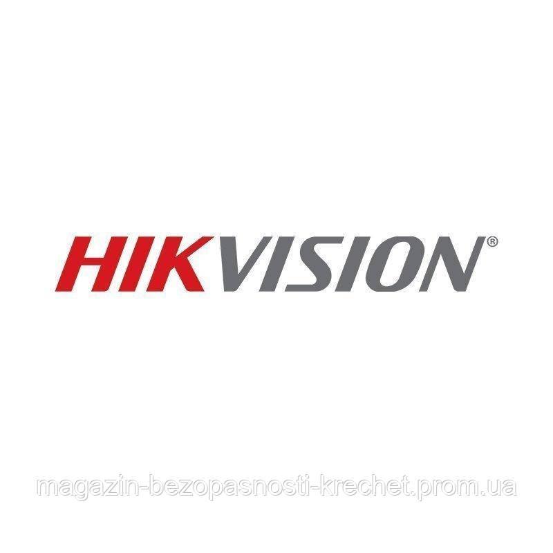 Hikvision Tools Manager для Windows