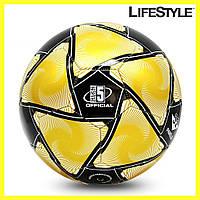 Футбольный мяч Golden Bee, 5, фото 1