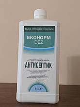 Засіб дезінфекційний «ЕконормDEZ Антисептик», 1л.