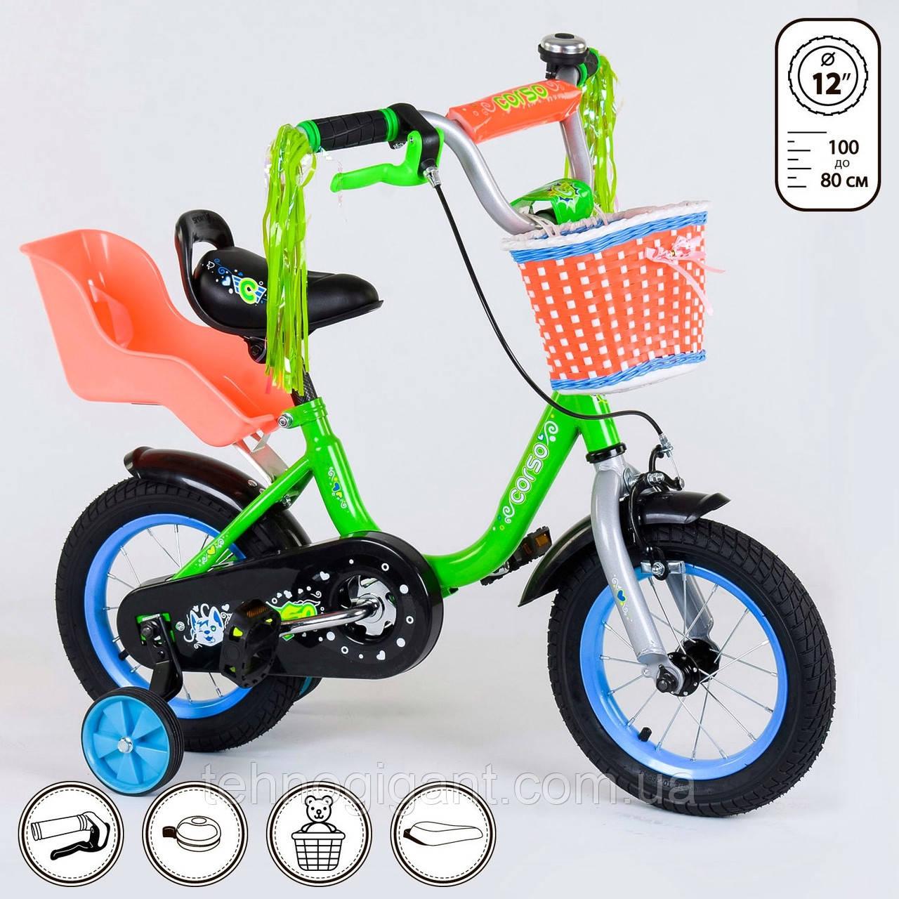"""Велосипед 14"""" дюймов 2-х колёсный """"CORSO""""  Салатовый, ручной тормоз, звоночек, сидение с ручкой, доп. колеса"""