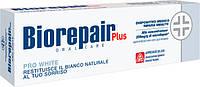 Зубная паста BioRepair Plus Pro White 75 мл
