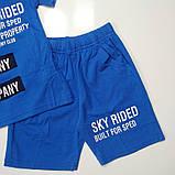 Летний костюм для мальчика Pelin Kids Синий р. 104, 110, 116, фото 4