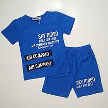 Літній костюм для хлопчика Pelin Kids Синій р. 104, 110, 116