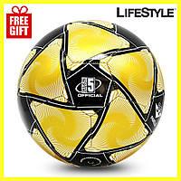 Футбольный мяч Golden Bee, 5 + Подарок