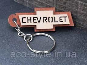 Брелки на ключи Chevrolet (Шевроле)