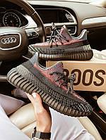 Мужские Кроссовки Adidas Yeezy boost 350 v2
