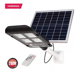 Светильник консольный  с солнечной панелью LAGUNA-200