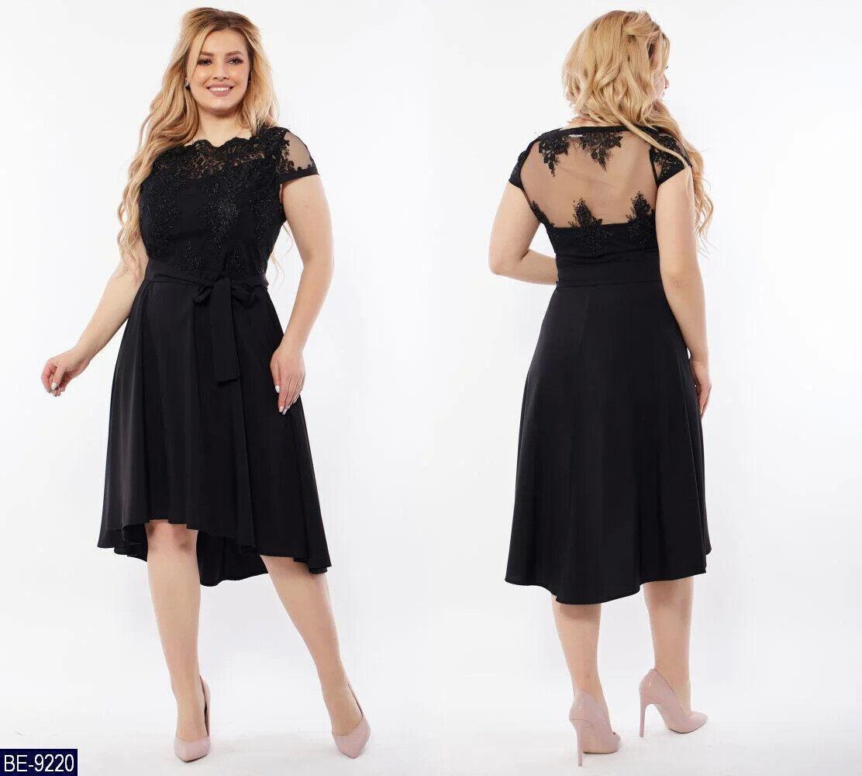 """Изысканное женское платье, дополнено кружевной вышивкой, ткань """"Софт"""" 48, 50, 54, 56 размер 48"""