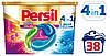 Капсули для прання кольорової Persil Discs-Caps Color 4 в 1 капс 38