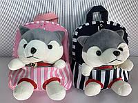 Рюкзачки дитячі «іграшка»