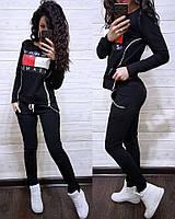 Женский турецкий костюм весна/лето Tommy Hulfiger, спортивный костюм двухнитка реплика S/M/L/XL (черный), фото 1
