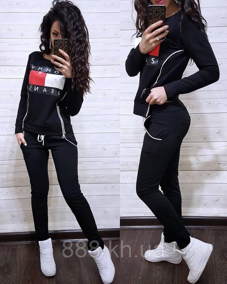 Женский турецкий костюм весна/лето Tommy Hulfiger, спортивный костюм двухнитка реплика S/M/L/XL (черный)