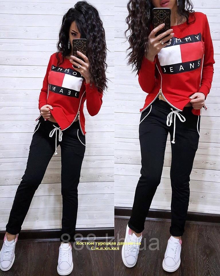 Женский турецкий костюм весна/лето Tommy Hulfiger, спортивный костюм двухнитка реплика S/M/L/XL (красный)