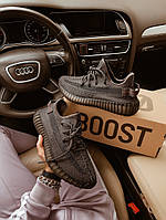 Кроссовки Adidas Yeezy boost 350 v2 ( шнурки рефлектив )