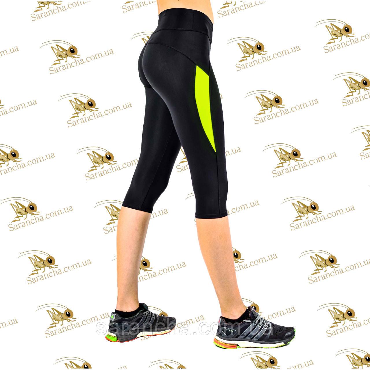 Бриджи черные женские спортивные с желтыми вставками размер от 42 до 50