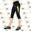 Бриджи черные женские спортивные с желтыми вставками размер от 42 до 50, фото 2