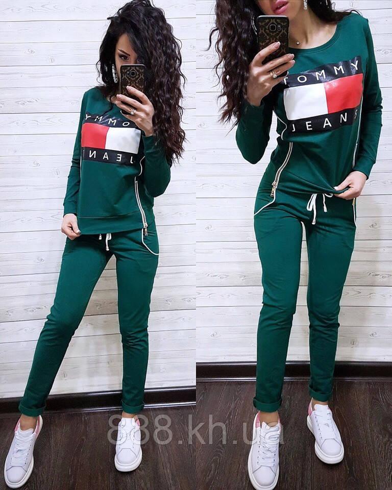 Женский турецкий костюм весна/лето Tommy Hulfiger, спортивный костюм двухнитка реплика S/M/L/XL (зеленый)