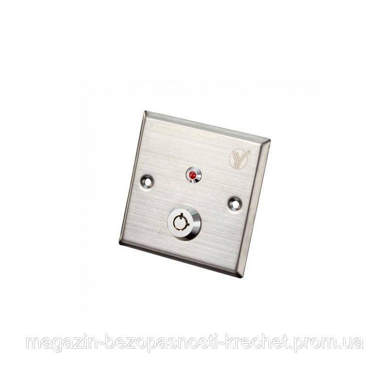 Кнопка выхода СКУД Yli Electronic YKS-850LS