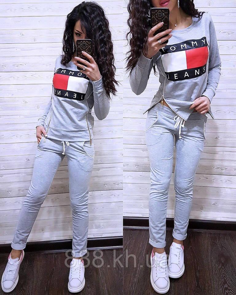 Женский турецкий костюм весна/лето Tommy Hulfiger, спортивный костюм двухнитка реплика S/M/L/XL (серый)