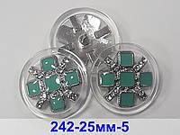 Пуговицы круглые, 25 мм, ручная работа, зеленая  эмаль, камни.