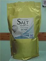 Эпсом соль - 5 кг