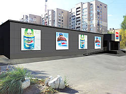 Проектування магазинів та супермаркетів