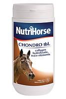 Nutri Horse Chondro (Нутри Хорсе Хондро) витаминная кормовая добавка