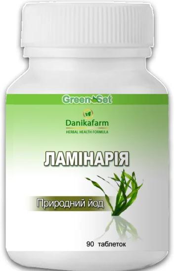 Ламинария — Природный йод  90 шт
