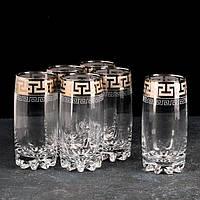"""Набор стаканов для воды и сока  рисунок """"Греческий узор"""" 6 шт., фото 1"""