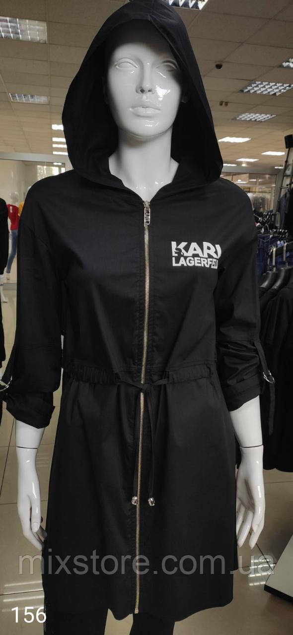 Рубашка женская KARL LAGERFELD копия класса люкс